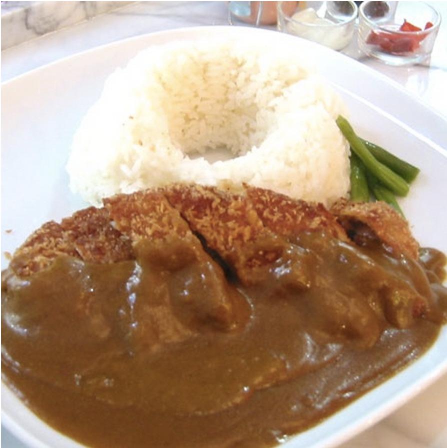 Curry Ya Pork